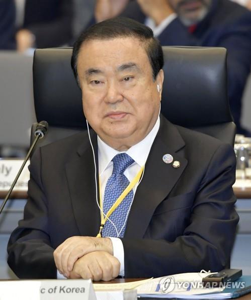 韩议长就二战劳工索赔问题对日提出新解法