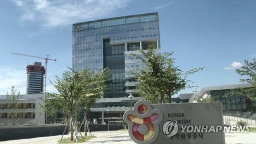 韩国观光公社将在台湾办韩国文化旅游展会