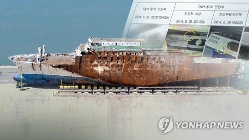 韩检方将设侦查团重查沉船事故救援不力
