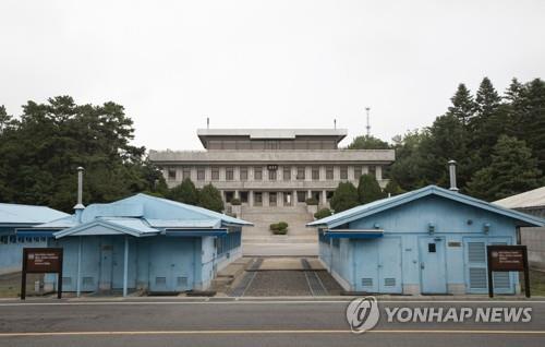 韩国送还2名越界南下朝鲜居民