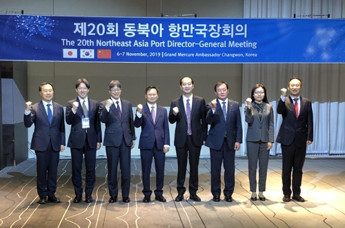 韩中日在昌原举行东北亚港湾局长会议