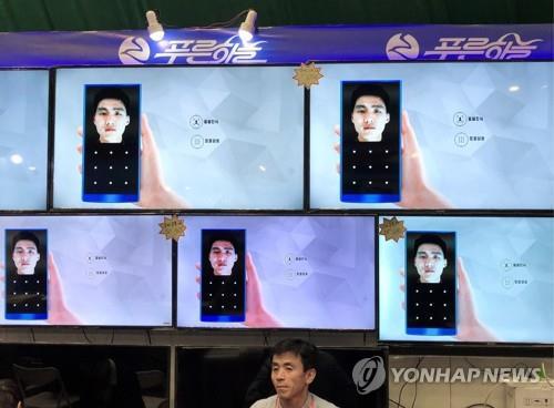 朝鲜智能手机功能丰富 支持屏幕指纹与人脸识别