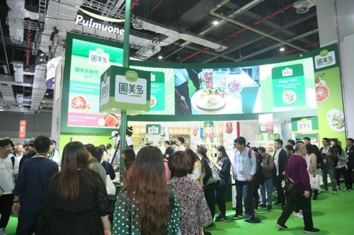 韩国食品企业圃美多参加中国进博会