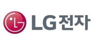 LG在德国起诉TCL侵权专利并索赔