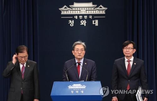 文在寅政府执政时期过半 韩青瓦台开记者会点评