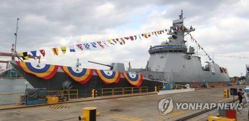 """韩国""""首尔""""号护卫舰下水"""