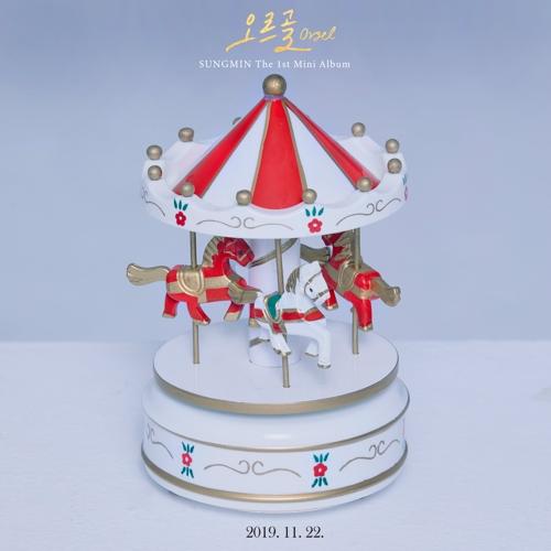 晟敏单辑《Orgel》 韩联社/Label SJ供图