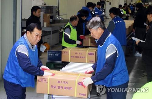 韩全国机场高考日暂停起降35分钟