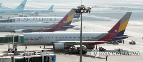 资料图片:韩亚航空客机 韩联社