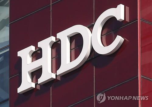 资料图片:HDC现代产业开发公司标志 韩联社