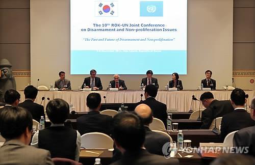 韩-联合国核裁军与核不扩散会议明在首尔开幕