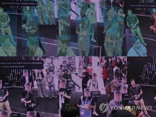 中国警方用人脸识别找出藏身韩国犯罪嫌疑人