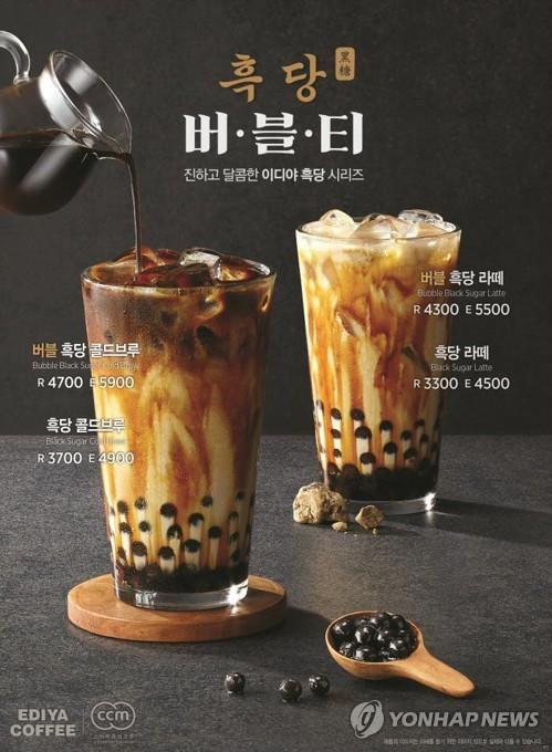 报告:麻辣烫和黑糖奶茶成韩国今年人气餐饮