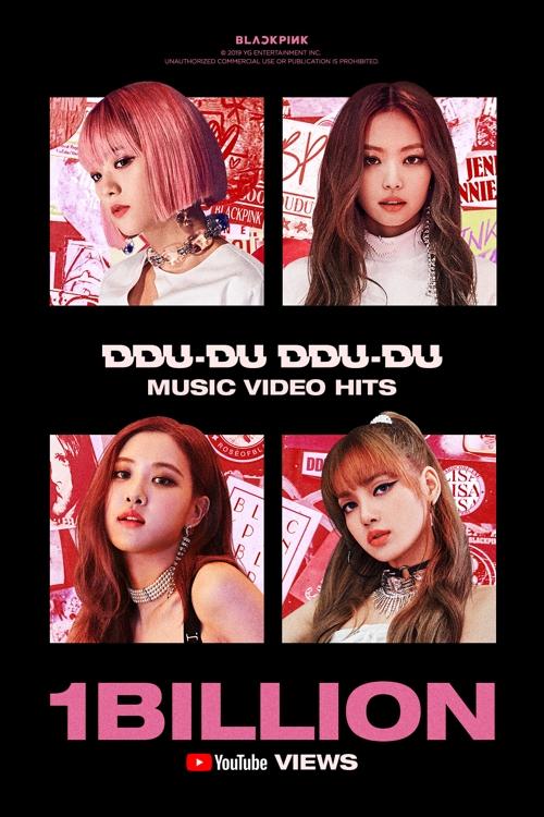BLACKPINK热曲《DDU-DU DDU-DU》MV优兔播放量破10亿次纪念海报 YG娱乐供图(图片严禁转载复制)