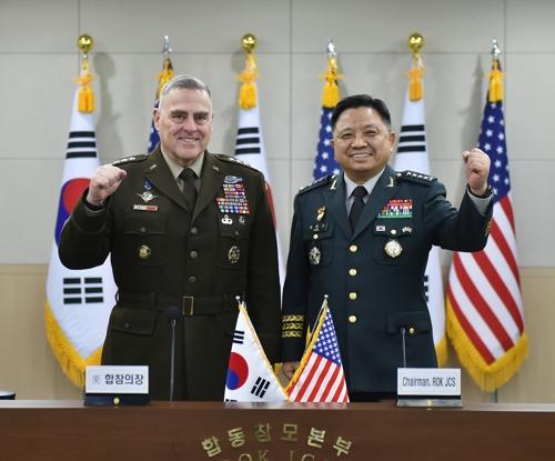 详讯:韩美军委会第44次会议在首尔举行