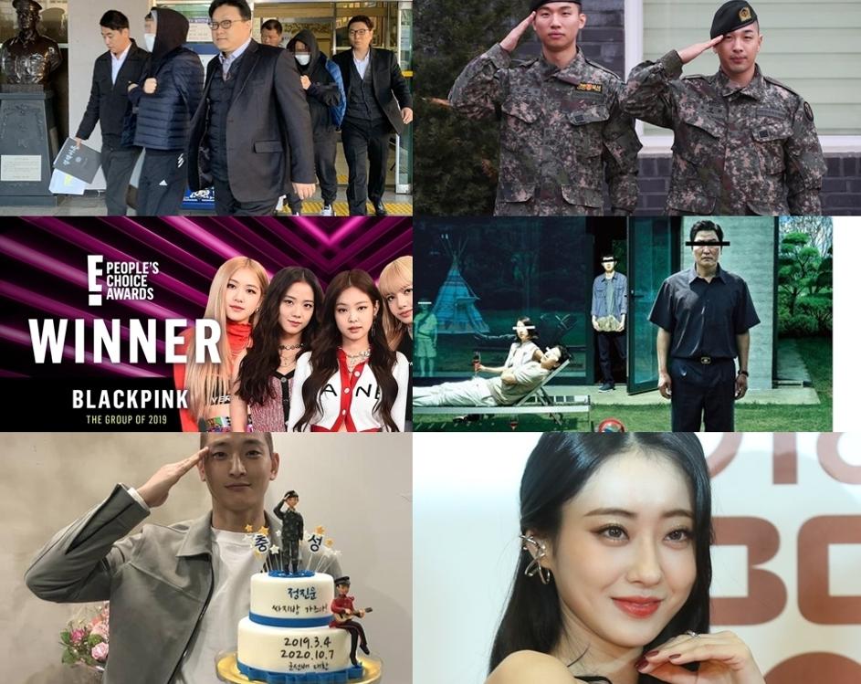 一周韩娱:BIGBANG太阳大成退伍 郑珍云景丽相恋2年 - 1