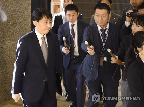 韩日外交部司局级磋商在东京举行