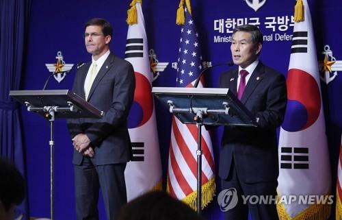 详讯:韩美安保会议讨论防卫费分担和韩日军情协定