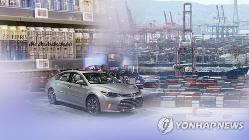 今年前10月韩国对日贸易逆差创16年来新低