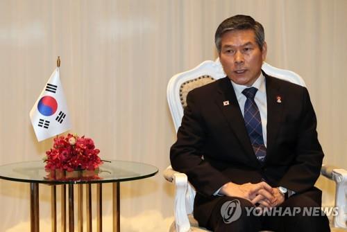韩防长:美国施压韩日续签军情协定