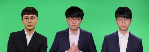 农心杯世界围棋团体赛釜山站本周落子