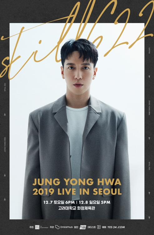 郑容和亚洲巡演首尔站演出海报 FNC娱乐供图(图片严禁转载复制)