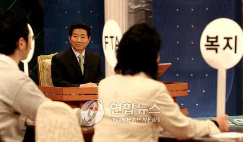 资料图片:2006年3月23日,在青瓦台,卢武铉出席五大门户网站合办的互联网问政会,回答公民嘉宾提问。 韩联社