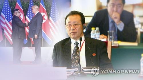 朝鲜外务省顾问金桂官 韩联社TV供图(图片严禁转载复制)