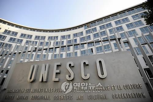 韩文化部长将在教科文呼吁支持韩朝非军事区联合申遗