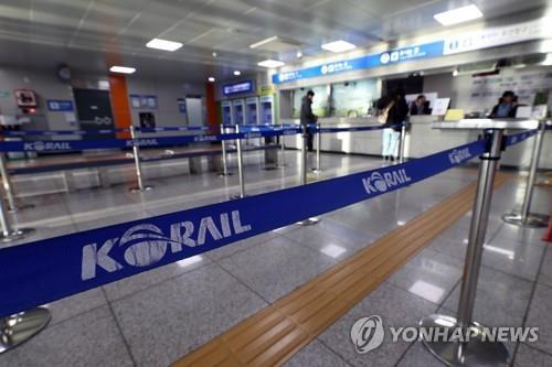 资料图片:这是光州松汀站售票处,摄于11月20日。 韩联社