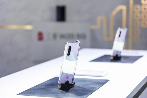 心系天下三星W20 5G折叠屏手机 三星微博截图(图片严禁转载复制)