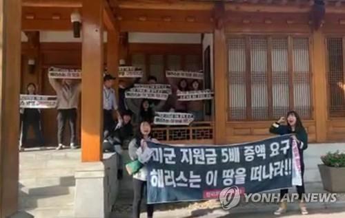 韩政府明将同美中日俄驻韩使馆讨论安全事务