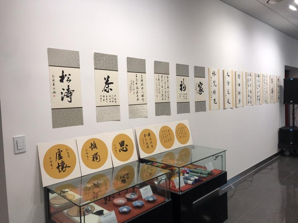 活动现场照 韩中文化友好协会供图