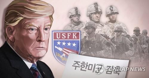 韩国防部:美国重申驻韩美军将继续驻扎