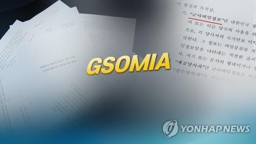 详讯:韩拟与有关各方就韩日军情协定继续磋商