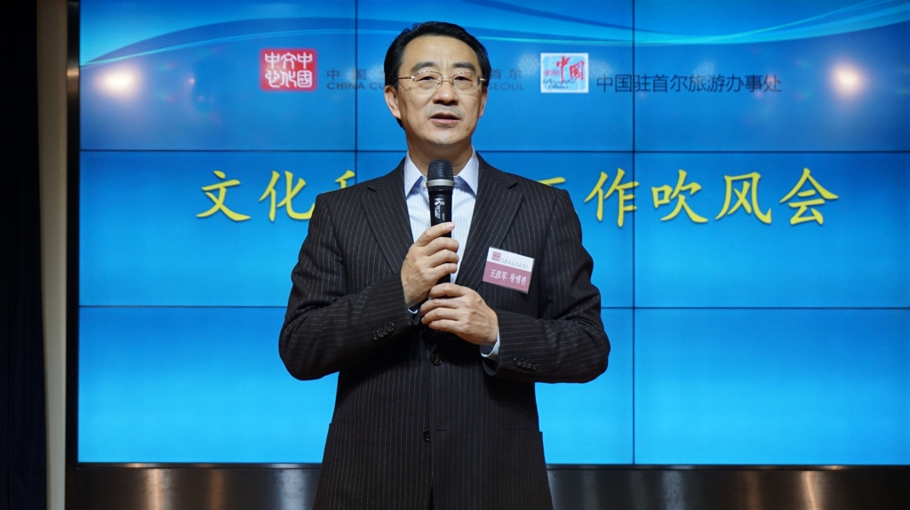 首尔中国文化中心举办2019-2020媒体吹风会