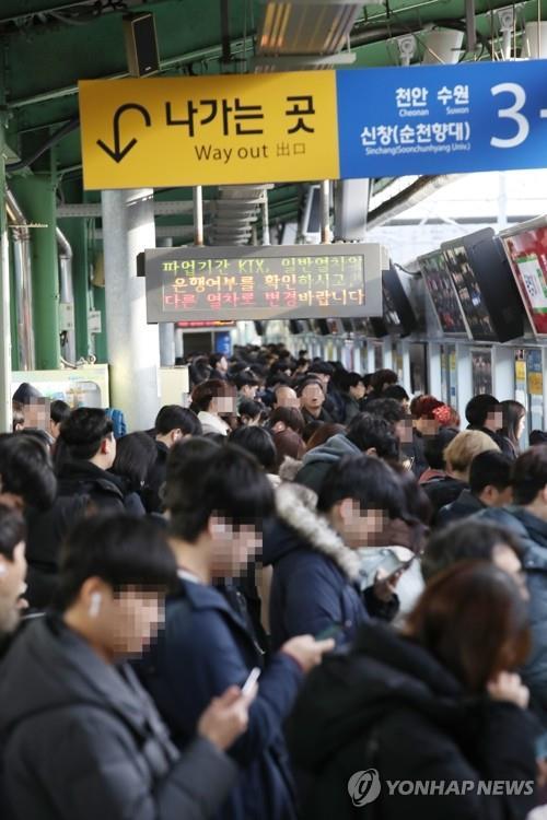 韩铁路工会罢工第三天 市民出行遇不便