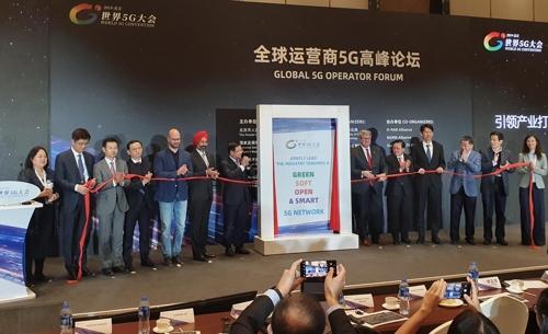 韩国电信在京分享5G率先商用经验