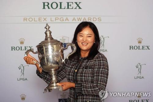 韩高球手高真荣获LPGA年度最佳球员奖