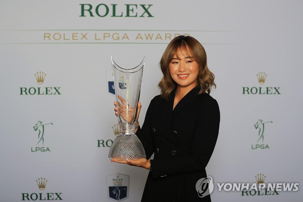 李晶恩获得LPGA年度新人奖。 韩联社/法新社(图片严禁转载复制)
