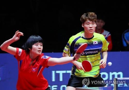 韩朝中俄日乒乓球首度对抗赛将在俄开幕