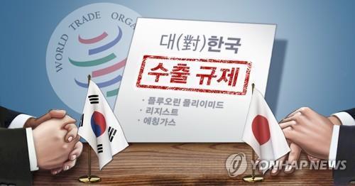 日本对韩限贸5个月韩企生产无差池