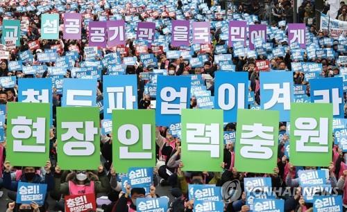 韩国铁路工会罢工历时5天结束