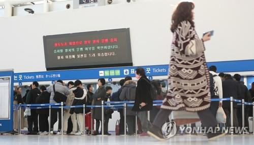资料图片:11月23日,在首尔站售票处,大量市民等待购票。 韩联社