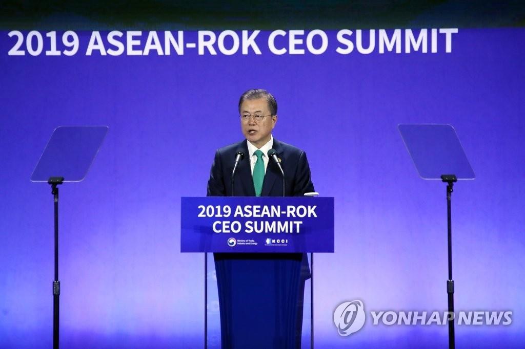 韩国和东盟工商领导人峰会在釜山举行