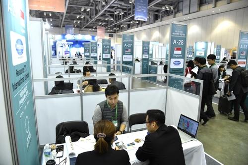 韩国举办贸易洽谈会吸引全球106家客商参会