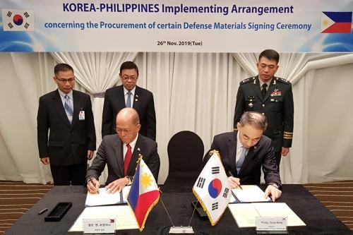 韩国与菲新签署军工合作协议