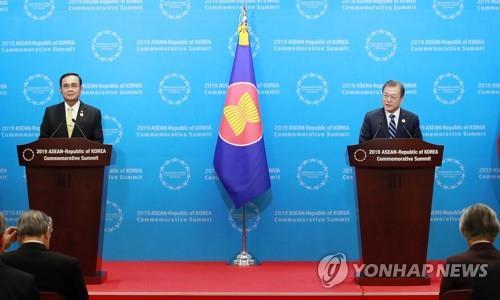 韩-东盟发布联合新闻公报强调维护自贸秩序