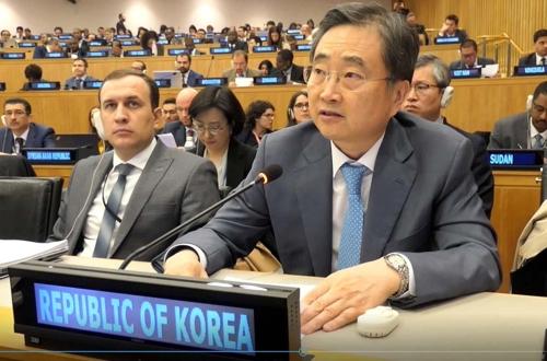 """韩国发起制定联合国""""世界蓝天日""""获通过"""