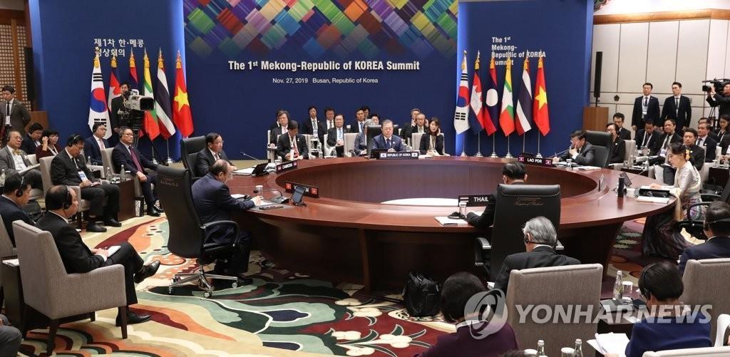 韩国-湄公河流域国家峰会现场 韩联社